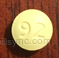 Dexmethylphenidate Hydrochloride tablet - (dexmethylphenidate hydrochloride 5 mg ) image